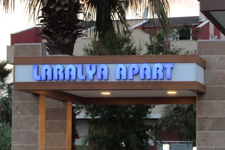 Laralya apart  1+1 удобное жилье у моря в анталии