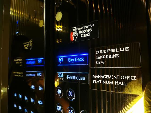 Lift 电梯