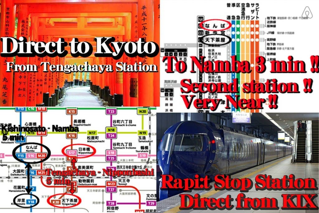 Rapi:t stop station . Direct from KIX. To Namba 3min by Nankai train. Direct to Kyoto.