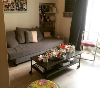 Charming and Cosy studio in the heart of Le Marais - Paris - Apartment