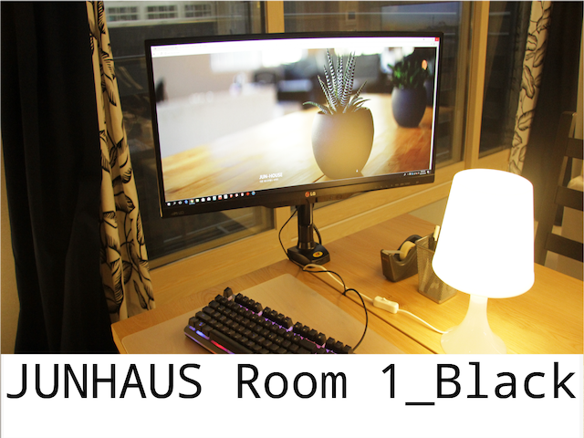 JUNHAUS. Room 1 - Black.