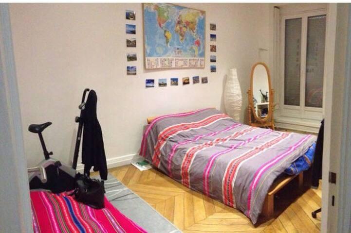 Appartement  Berges du Rhône - ลียง - อพาร์ทเมนท์