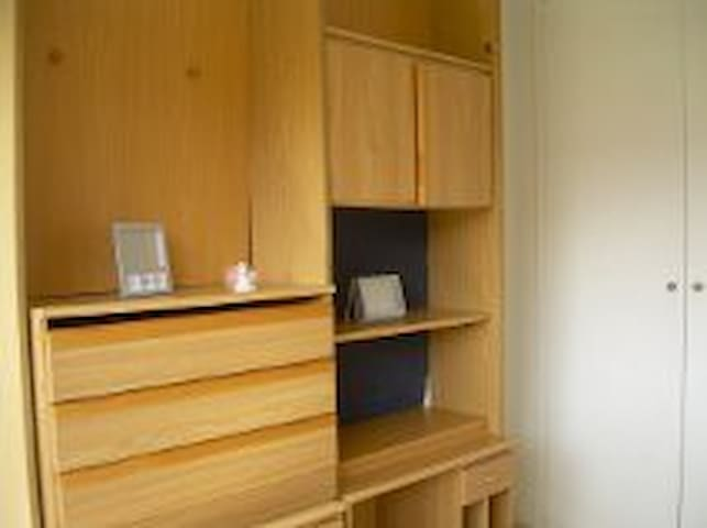 2individual verycosyrooms,L9Madrid - Madrid - Appartement
