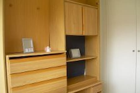 2individual verycosyrooms,L9Madrid - Мадрид - Квартира