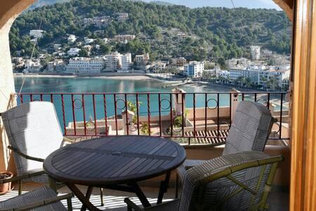 Increibles vistas, playa y piscina - Apartment