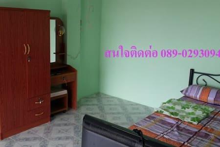 หอพักหญิง จุติอุทิศ4 - Hat Yai
