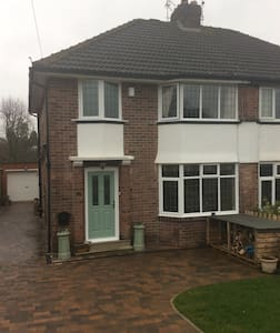 Leeds, Horsforth LS18 - Horsforth - Rumah
