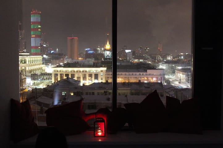 Апартаменты Radius в центре с панорамным видом
