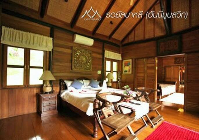 Pool Villa on Hill - hang dong - Huis