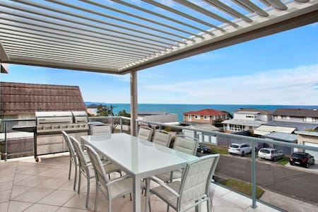 Collaroy Plateau, family home with stunning views - Collaroy Plateau - Hus