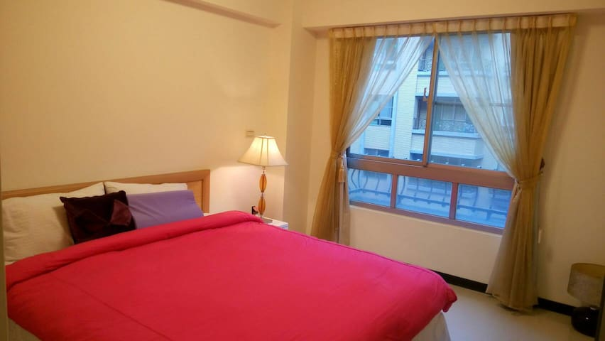 Romantic, Warm, Harmonic and Cozy Family Flat - Taoyuan District - Byt