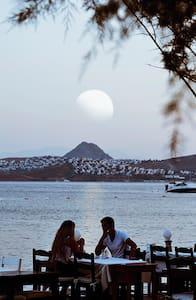 Güzel Otel Bodrum'da keyifli tatil - Ortakentyahşi Belediyesi