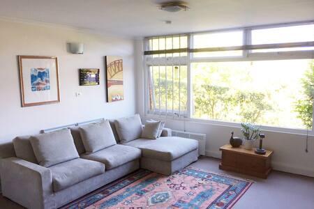Cammeray Peaceful Gem,  Bush Views, Huge 1 Bedroom