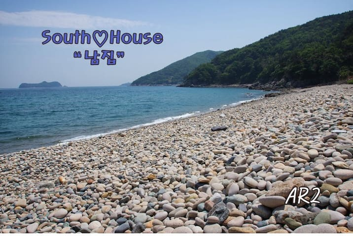 South♡House (Dormitory A2 - German town 3 minutes)
