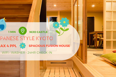 Fusion Style House by Nijo Castle! - Kyōto-shi - House