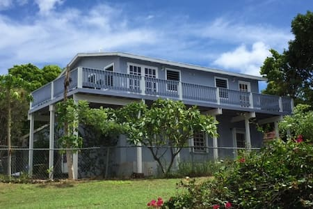 A/C Suite- Beach across street - Frederiksted Southeast - Maison