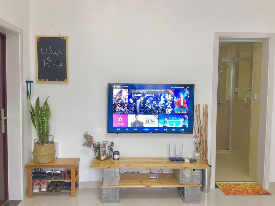 客厅电视背景墙