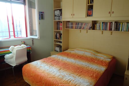 Very close to the station and city centre - Padova