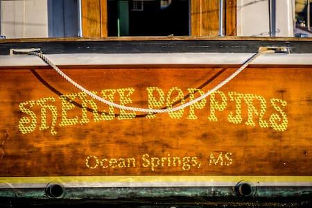 Yacht on Destin Harbor - Destin