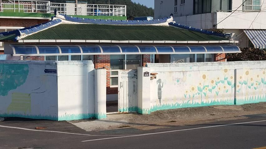 해바라기 민박예~~~^^