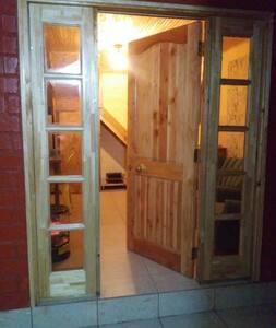 La casita acogedora, céntrica, equipada, desinfect