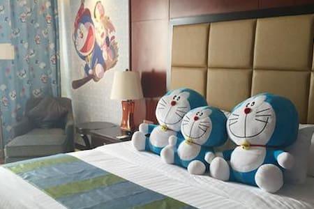 松江大学城五星级酒店 - Bed & Breakfast