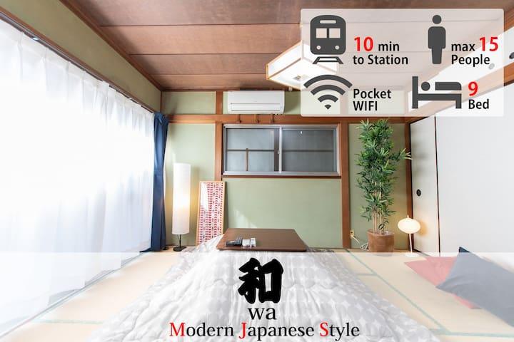 10 minutes by train to Ikebukuro·Free Wifi 15 ppl
