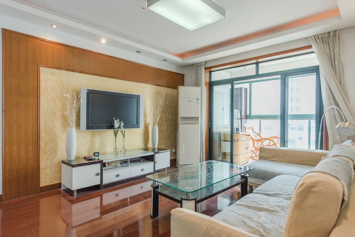 Bright Clean Bedroom High-end Neighborhood Jingan - Shanghai - Appartement
