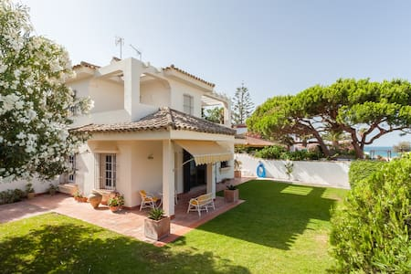 FAMILY HOME 50mtr FROM BEACH - House