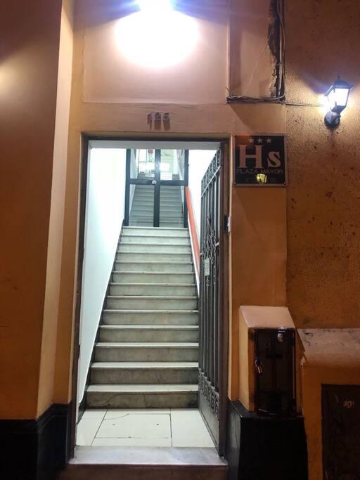 Entrada - Entry