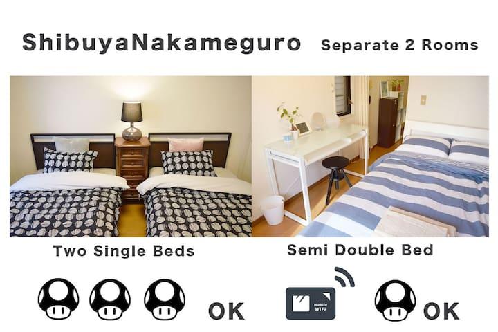 Shibuya Nakameguro Separate 2rooms 3people Wifi - Meguro-ku - Apartemen