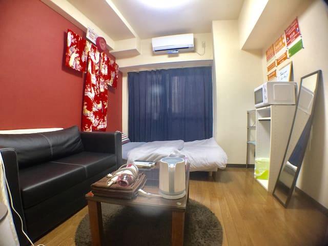 5min-Shijo Sta /10min-Gion Sta / Free-WiFi / 330 - Kyoto - Apartament
