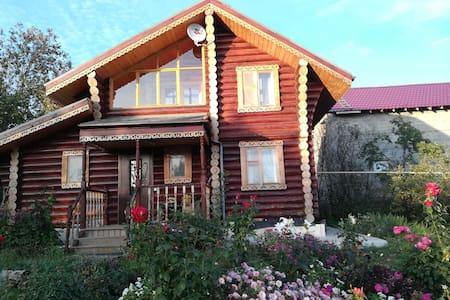 The House of Banja