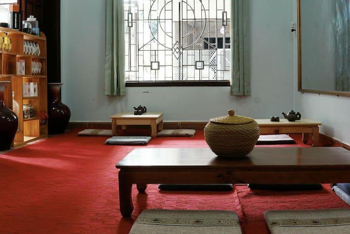 Hao Tea house