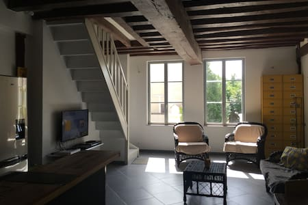 Modern 2level appartment in a charming French city - Lägenhet