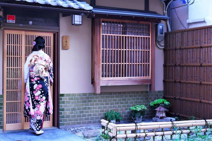 JR Emmachi SAT Certified Kyomachiya House-Jyouraku - Nakagyo Ward, Kyoto - Haus
