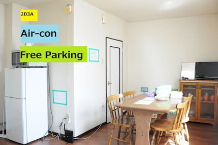 Parking,wifi,close to Biei,Zoo&Ramen village203A