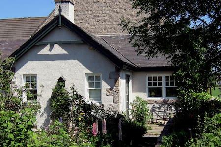 Vulcan Garden Cottage - Aboyne - 独立屋