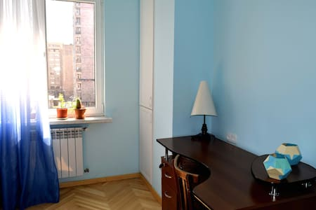 Sunny room, designed for 1 person or a couple - Yerevan - Apartment