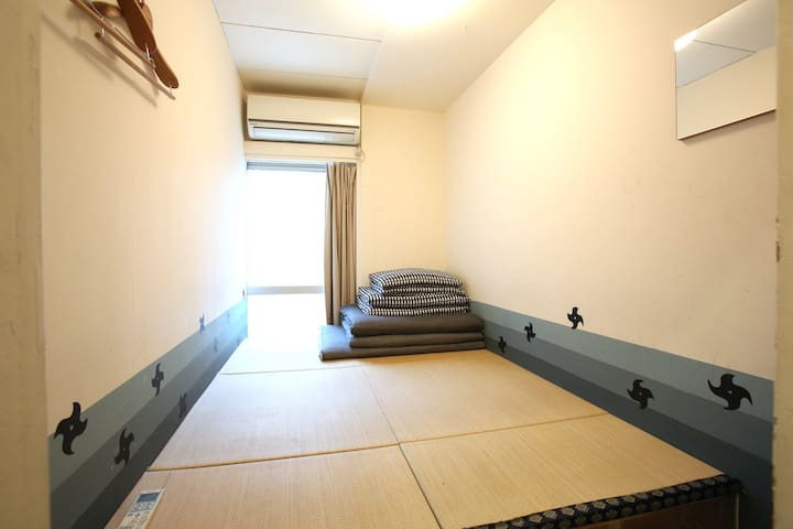 Ninja (Tatami Single room) - Yadoya Green