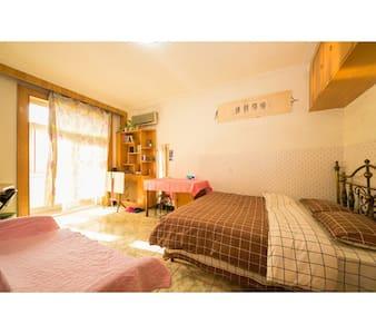 Cozy house in BJ Zhongguancun、PKU - 北京