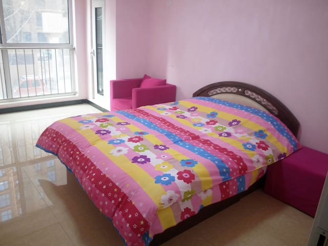 廊坊市固安县温馨舒适整洁的日租公寓 - Langfang - Departamento