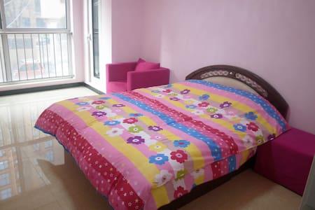 廊坊市固安县温馨舒适整洁的日租公寓 - Langfang - Daire