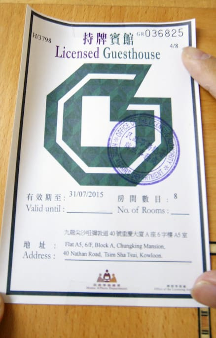 Hong Kong Government Licensed Hostel