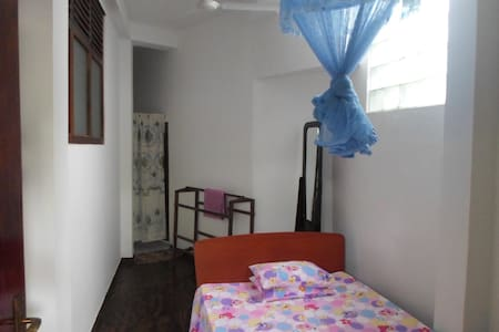 Single Room - Deniyaya - Bed & Breakfast