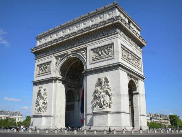 ★ Studio near Arc de Triomphe
