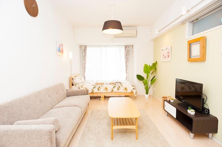 Open sale! 4 min Station:Near Shibuya,Shinagawa#1 - Shinagawa-ku - Apartament