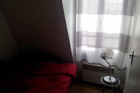Artist studio - Париж - Квартира