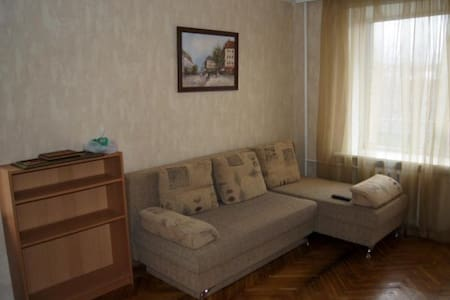 Comfortable flat 3 min to Vodniy Stadion station - Moskva