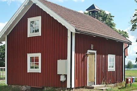 5 persoons vakantie huis in LÖNASHULT